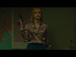 A Most Violent Year -  Official Trailer HD