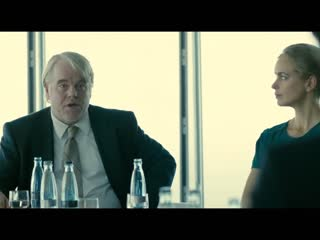 A Most Wanted Man - Official Trailer HD