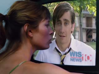 Accidental Love - Official Trailer HD