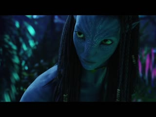 Avatar - Official Trailer HD