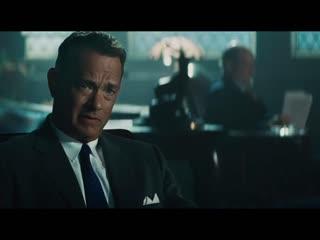 Bridge of Spies - Official Trailer HD