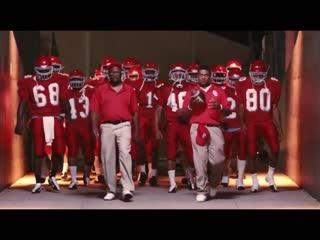 Carter High - Official Trailer  HD