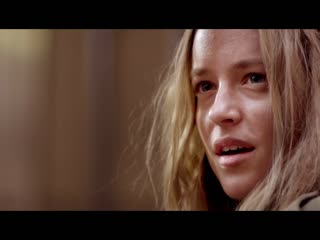 Chloe & Theo - Official Trailer HD