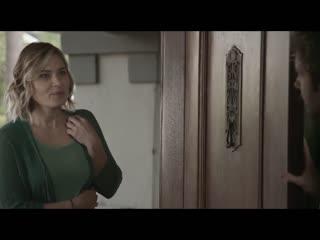 Dementia - Official Trailer HD