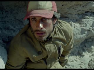 Desierto - Official Trailer HD
