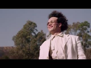 Eisenstein In Guanajuato - Official Trailer HD