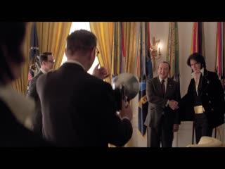 Elvis & Nixon - Official Trailer HD