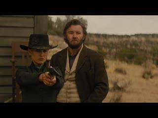 Jane Got a Gun - Official Trailer HD