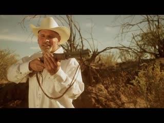 Mercury Plains - Official Trailer HD