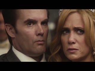 Revenge For Jolly! - Official Trailer HD