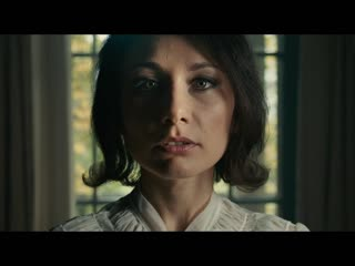The Duke of Burgundy - Official Trailer HD