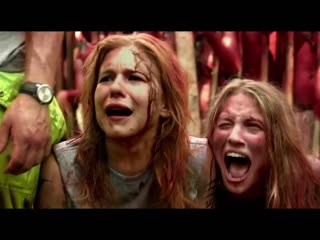 The Green Inferno - Official Trailer HD