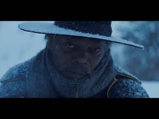 The Hateful Eight - Official Teaser Trailer HD
