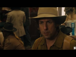 The Ridiculous 6 - Official Trailer HD