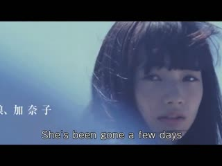 The world of Kanako (Kawaki) - Official Trailer