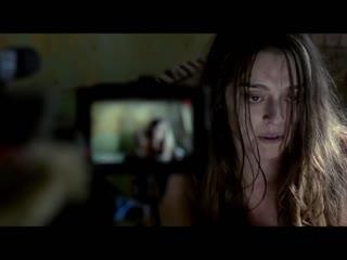 X Moor -  Official Trailer HD
